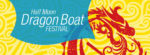 HALF MOON DRAGON BOAT FESTIVAL, Eau Claire, WI - August 5, 2017